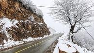 برف و باران ۲ روزه در ۲۰ استان
