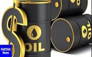 قیمت جهانی نفت امروز ۱۳۹۸/۰۷/۰۱