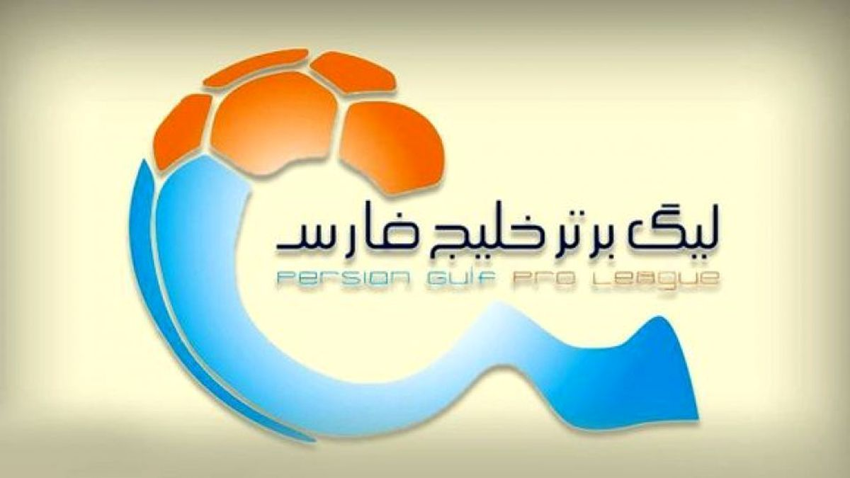 جدول لیگ برتر فوتبال در پایان هفته بیستوهفتم