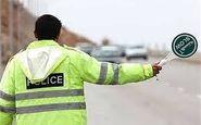 اعلام محدودیتها و ممنوعیتهای ترافیکی جادههای کشور برای اربعین