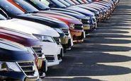 ترخیص خودروهای دپو شده با پرداخت ۴۰ درصد سود بازرگانی