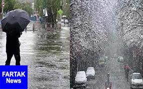 تداوم بارش باران و برف