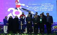 ایران قهرمان دهمین دوره مسابقات بینالمللی جام فجر زنان