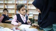 برقراری حقوق معلمان بازنشسته مدارس استثنایی در بنبست