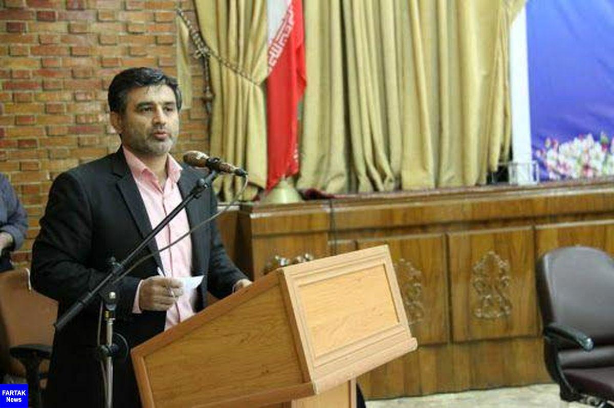 تدوین سند چشمانداز توسعه شهر کرمانشاه