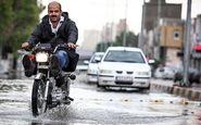 پیش بینی باران و برف 5 روزه در 21 استان