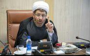 آزادی ۴ زندانی جرایم غیرعمد به مناسبت عید غدیر به همت اوقاف کرمانشاه