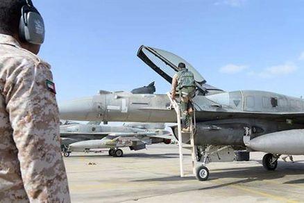 حمله جنگنده های اماراتی/ فلج کردن نیروی هوایی ایران در 6 ساعت!