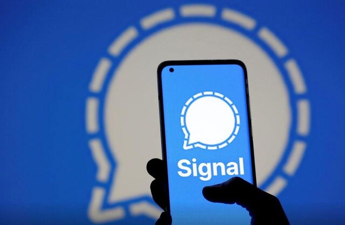"""""""سیگنال"""" کم آورد!"""