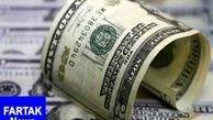 قیمت دلار امروز یکشنبه ۱۳۹۸/۱۱/۲۷