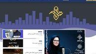 رونمایی از سامانه رادیو شهر شهرداری سمنان
