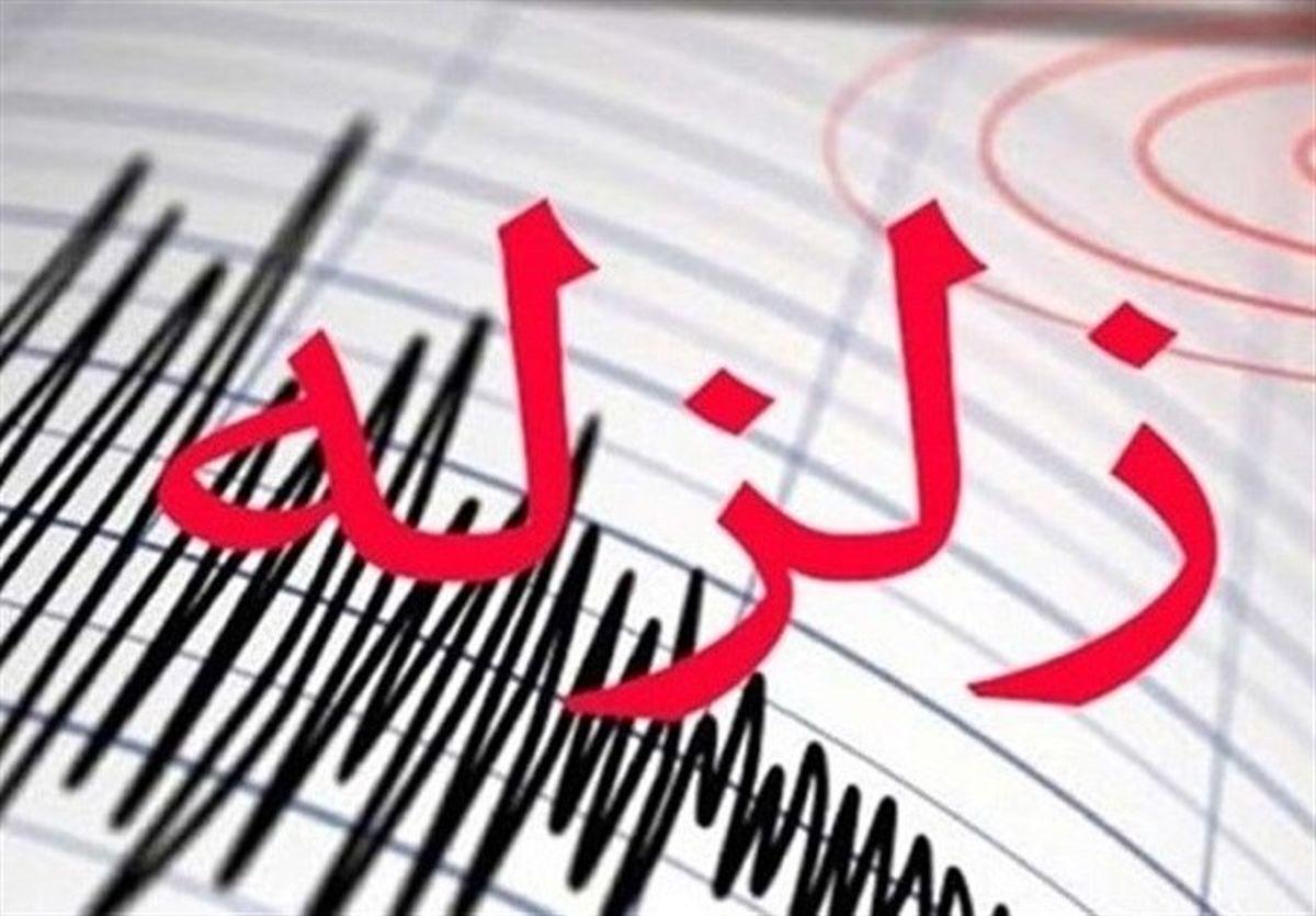 زلزله قوی در جایزان خوزستان / صبح امروز رخ داد