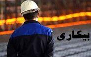 کارگران کارخانه تعطیل شده فولاد «نورد ایوان» بیمه بیکاری دریافت میکنند