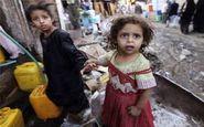 یونیسف درباره وضعیت اسفبار کودکان یمنی هشدار داد