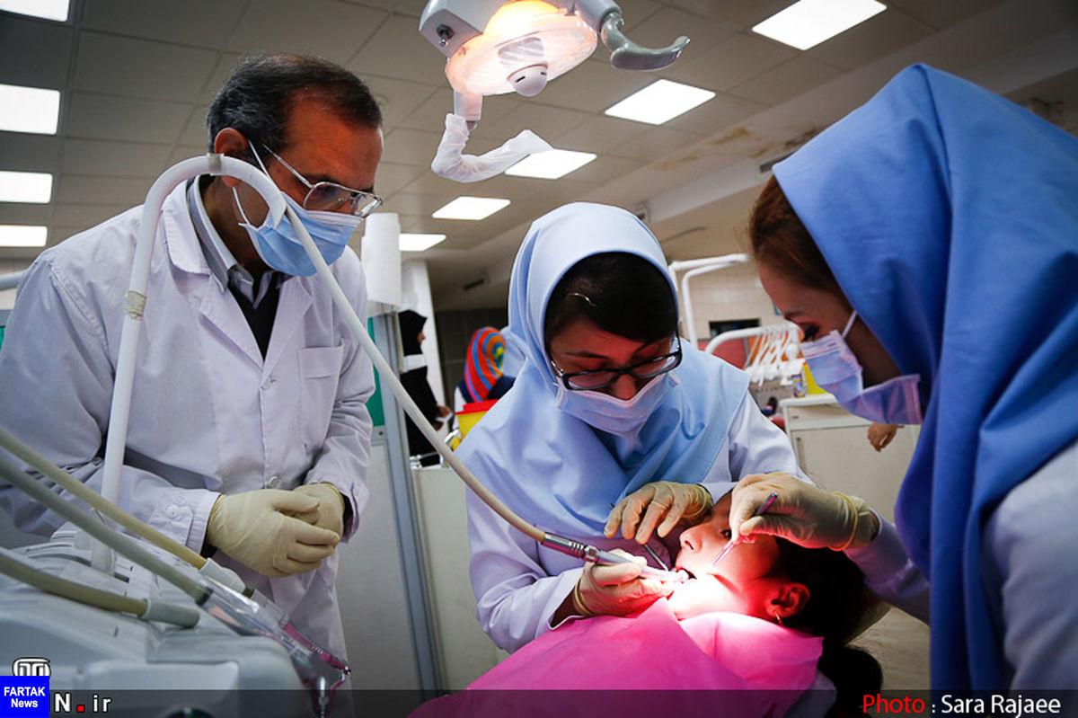 اعلام زمان برگزاری آزمون دانشنامه و گواهینامه دندانپزشکی
