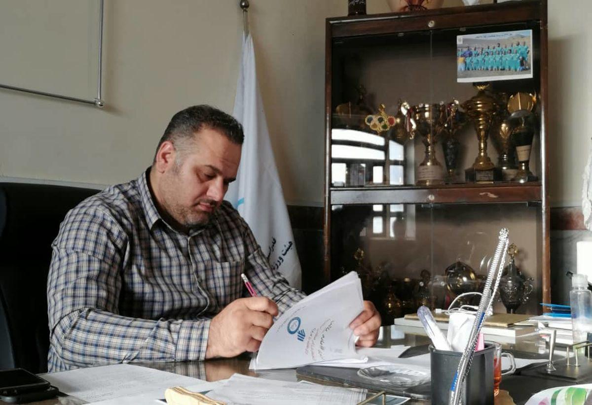 اجرای ''طرح هشتگ آماده باش'' در استان ایلام