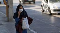 فرمانده عملیات بحران در تهران مشخص شد