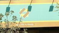 درج عبارت «وابسته به بانک سپه» در تابلوی شعب بانکهای ادغامی