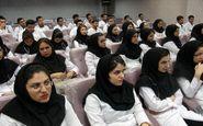 نتایج نهایی آزمون پذیرش دانشجو از کارشناسی به دکتری عمومی پزشکی اعلام شد