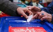 مشارکت حدود ۶۵ درصدی مردم سرخس در انتخابات