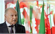 دبیر کل اتحادیه عرب اقدام آمریکا علیه جولان اشغالی را محکوم کرد