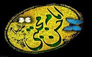 «شباب اهل الجنة» از شبکه الکوثر