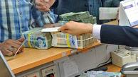 پرداخت ۲۵۰۰ فقره تسهیلات به سیلزدگان لرستان