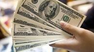 پیش بینی قیمت دلار برای فردا ۵اردیبهشت / تلاش بینتیجه نوسانگیران در ثبت کانال ۲۴هزار تومان
