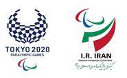 زمان بیستونهمین نشست ستاد بازیهای پارالمپیک توکیو ۲۰۲۰ اعلام شد