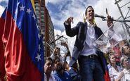 آکسیوس: ناتوانی اپوزیسیون ونزوئلا، دولت ترامپ را ناامید کرده است