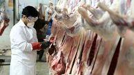 دامپزشکی بر گوشت وارداتی از کشور گرجستان نظارت کامل دارد