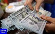 قیمت خرید دلار در بانکها امروز ۹۸/۰۲/۰۴