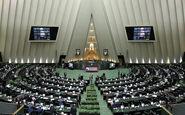 بررسی طرح تامین کالاهای اساسی در جلسه امروز مجلس