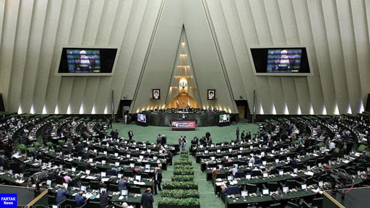 مجلس سقف درآمدهای دولت در سال ۱۴۰۰ را تعیین کرد
