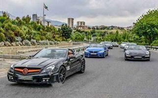 رژه بچه پولدارهای تهران با خودروهای میلیاردی + فیلم