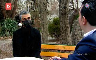 پژمان جمشیدی: موفقیت پرسپولیس مایه افتخار است + فیلم