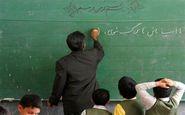 ۱۷ هزار معلم کرمانی تا سال ۱۴۰۰ بازنشسته میشوند