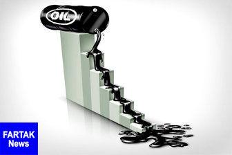 بهای طلای سیاه در یک روز ۷ درصد سقوط کرد