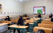 شرایط بازگشایی دبیرستانها اعلام شد