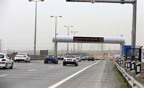 ترافیک نیمهسنگین در محورهای قزوین ـ کرج و کرج ـ تهران / هیچ محوری مسدود نیست
