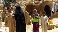 سازمان ملل: ۱۰ میلیون یمنی از گرسنگی شدید رنج می برند