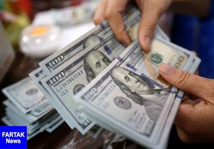 قیمت ارز در صرافی ملی امروز ۹۸/۰۲/۲۹