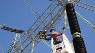 ایران بیشاز ۲.۵ برابر میانگین جهانی، انرژی مصرف میکند