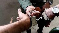 دستگیری 3 نفر از عاملان انتشار آگهی فروش سوالات کنکور 99