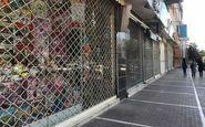 اعلام وضعیت هشدار در مرکز البرز/ کرج یک هفته تعطیل شد