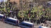 پنجمین دور تظاهرات جلیقه زردهای فرانسه آغاز شد