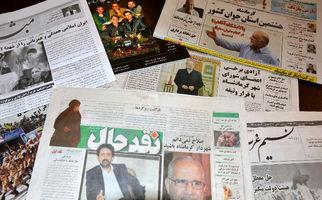 متهم کیست؟ نقد و بررسی مطبوعات و رسانه های مجازی
