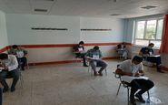 برگزاری آزمون استخدامی 3 دستگاه اجرایی در کردستان