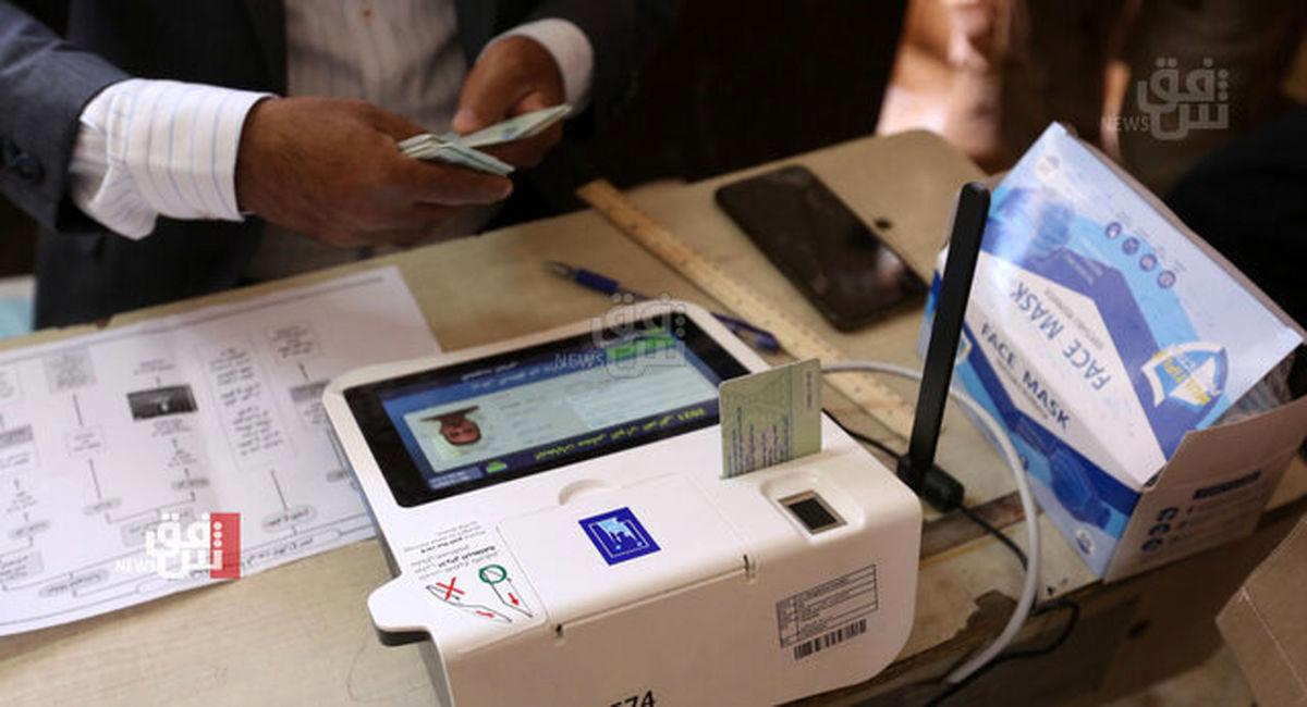 نتایج جدید انتخابات عراق