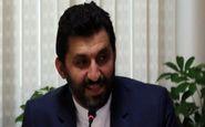 مدیر حراست فدراسیون فوتبال مشخص شد